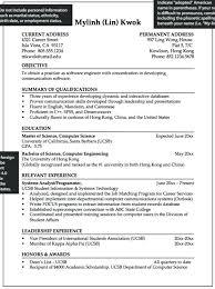 sample experienced resume software engineer senior software
