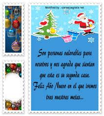 imagenes para amigos fin de año postales de año nuevo empresariales para descargar gratis