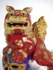 kutani shishi shishi dogs ebay