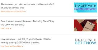 amazon black friday sale date best amazon cyber monday promo codes 2015