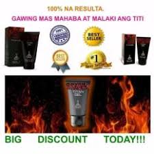 sell original titan gel cheapest best quality ph store