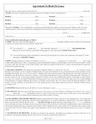 room lease agreement template free resume template download word