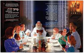 a passover haggadah the katz passover haggadah enjoy a reading
