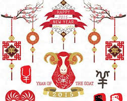 New Year Decoration Clipart by Years 2015 Decorations Clipart