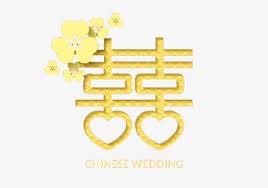 happiness character wedding happiness character design china wedding