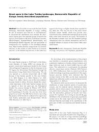 siege social bonobo a landscape wide distribution of pan pdf available