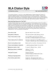 cover letter how to write an mla format essay how to write an mla