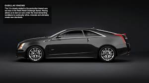 2014 cadillac cts performance 2014 cadillac cts coupe photos and wallpapers trueautosite