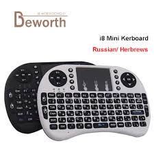 air player for android israel hebrew wireless keyboard mini i8 air mouse russian media