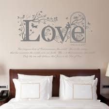1 john 5 v 4 5 christian niv bible verse quote vinyl wall art