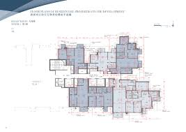 victoria skye 天寰 victoria skye floor plan new property gohome