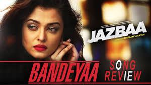 bandeyaa jazbaa song review aishwarya rai irrfan khan new