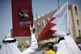 from bahrain to jerusalem foreign policy