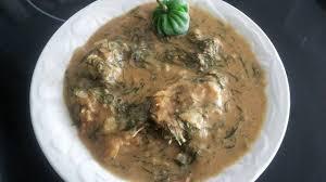 cuisine africaine cuisine africaine archives foodiesexotic foodies