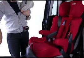 siege auto pearl bébé confort siege auto pearl 3313 a testé le si ge auto rodyfix air protect de