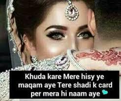 wedding quotes urdu 71 best pshayaris images on quotes punjabi