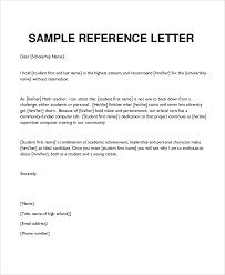 Reference Letter personal reference letter template imagine ideas of sle