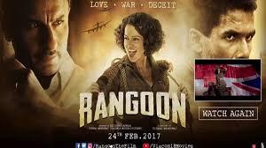 watch boo a madea halloween online free rangoon 2017 full hindi movie watch download free hdrip raju