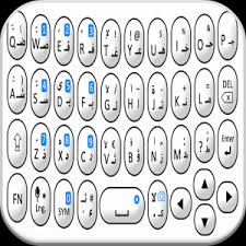 arabic keyboard for android android app arabic keyboard free for samsung