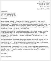 data administrator cover letter