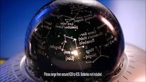 smyths toys discovery kids planetarium youtube
