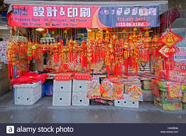 a stand in chinatown flushing new york that sells