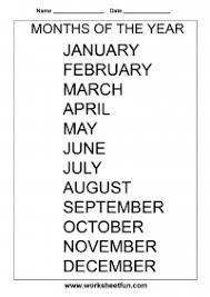 spelling u2013 months of the year free printable worksheets
