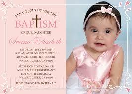 Christening Invitation Card Baptism Christening Dedication Just Click Print Online Store