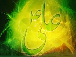 hazrat ali a name wallpapers u2013 hd wallpapers images pictures