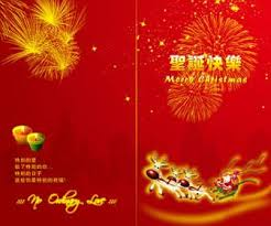 merry christmas banner psd layered templates misc free psd free