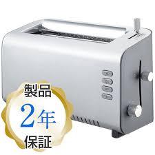 Toasters Delonghi Alphaespace Inc Rakuten Global Market Delonghi Toaster