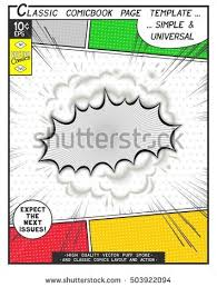 free space comic book page template stock vector 503922094