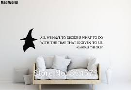 mad lord of the rings quote wall stickers wall decal