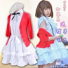 Soda Halloween Costumes Popular Megumi Cosplay Buy Cheap Megumi Cosplay Lots China