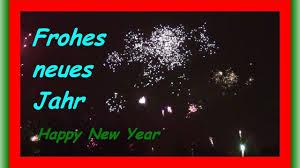frohes neues jahr 2018 guten frohes neues jahr guten rutsch in 2018 happy new year