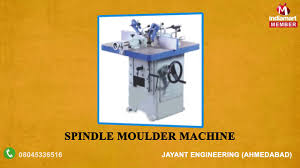 Woodworking Machinery Manufacturers Ahmedabad by Planer Machines And Accessories By Jayant Engineering Ahmedabad