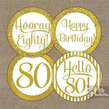 80th Birthday Party Decorations 80th Birthday Decorations Printable 80th Birthday Decor