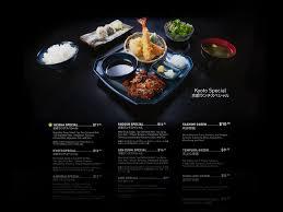 sen cuisine sen zushi wesley yu web development and design