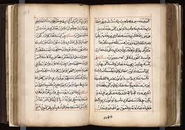Ottoman Literature Ottoman Literature By Maddie Mcnally On Prezi