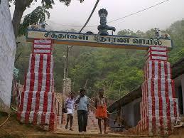 tamilnadu tourism sathuragiri hills u2013 temples