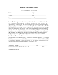 printable sample liability form form laywers template forms