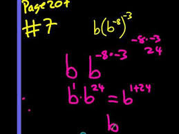 multiplication properties of exponents youtube