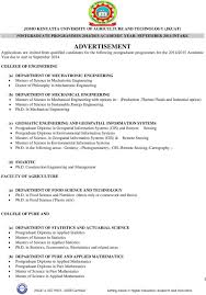 latest resume format 2015 for experienced crossword help with my geometry homework on line segments functional resume