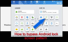 Android Pattern Lock Bypass Software | exclusive how to bypass android lock screen pattern youtube
