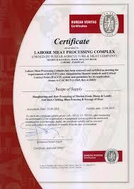 bureau veritas pakistan pamco punjab agriculture company