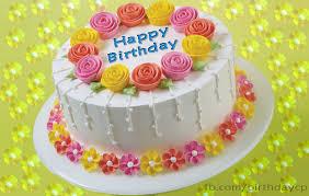 birthday cake celebration greeting card with roses birthday