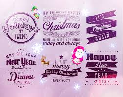 merry and happy new year 2015 season greetings quote