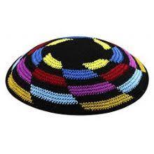 knit kippot personalized knit yarmulkes kippah srugah