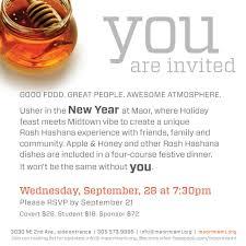 Dinner Invitation Card Formal Rosh Hashanah Greeting And Invitation Card With Plain White