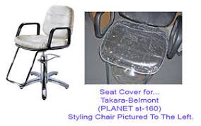 salon chair covers takara belmont planet st 160 styling chair vinyl chair seat cover